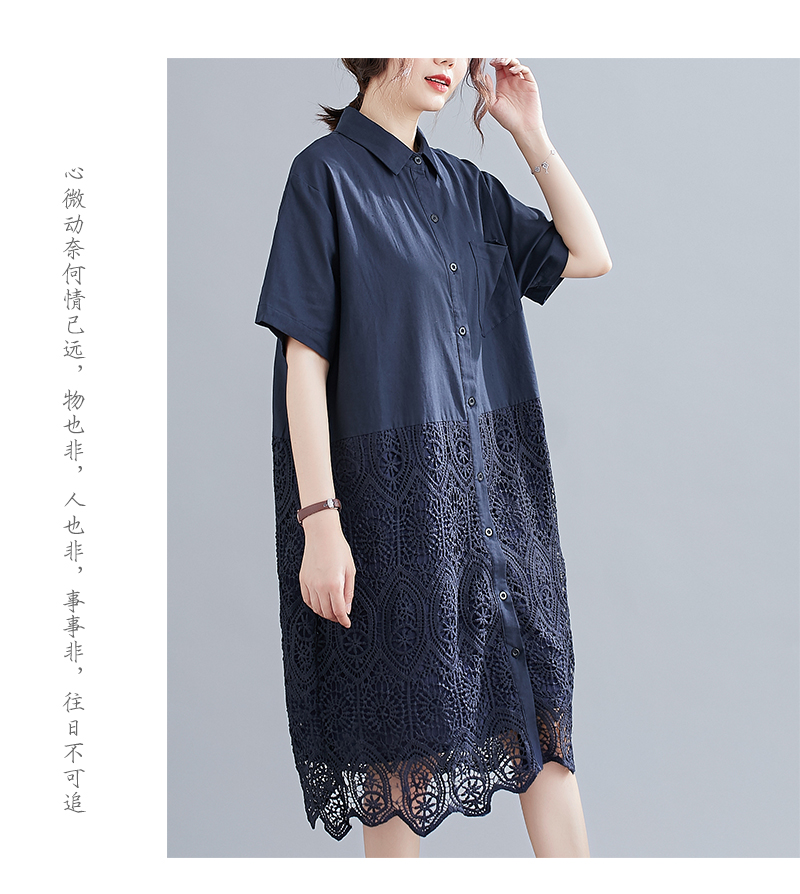 DIMANAF Summer Blouse Shirts Women Clothing Lace Floral Spliced Solid Elegant Lady Tops Tunic Casual Loose Short Sleeve Cardigan