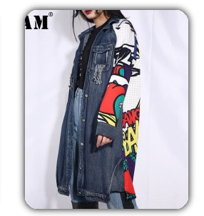 [EAM] Women Abstract Pattern Printed Big Size Blouse New Lapel Long Sleeve Loose Fit Shirt Fashion Tide Spring Summer 2021 1X737