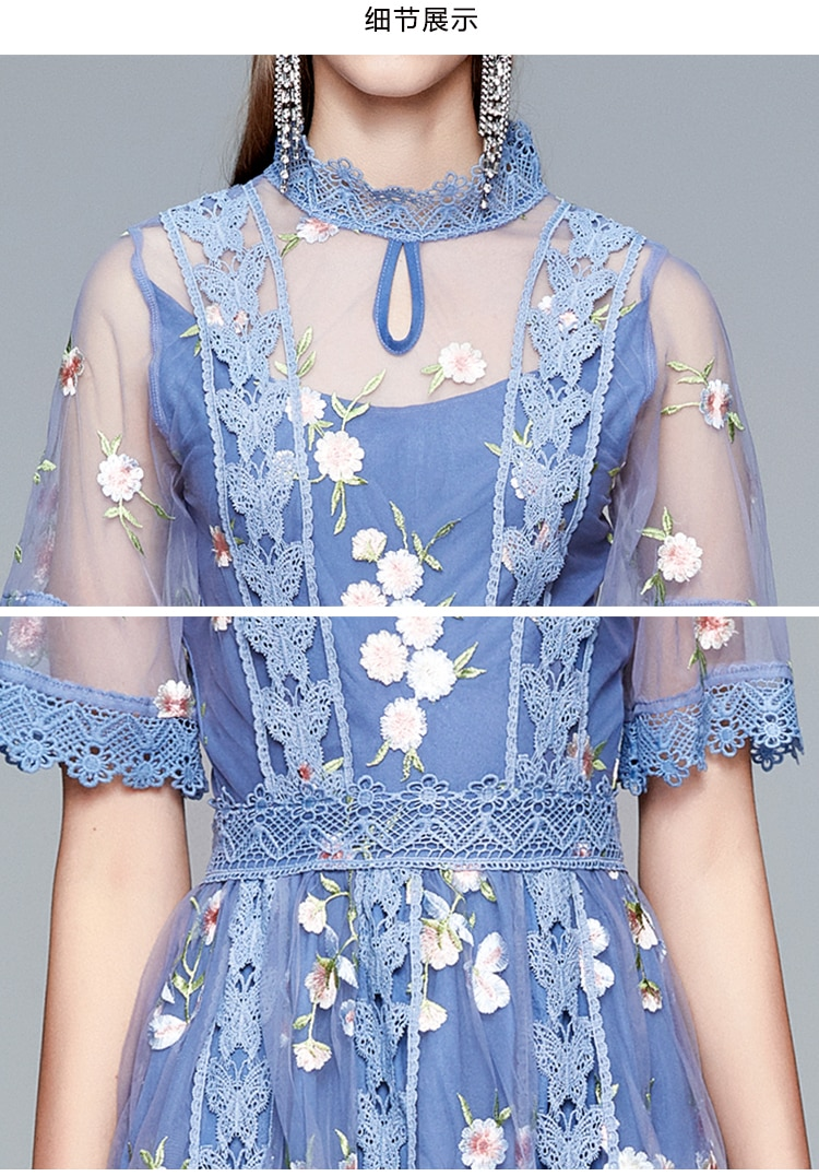 2020 Summer Runway Embroidery Mesh Dress Robe Women's Stand Collar Flare Sleeve Floral Lace Long Dress Vestido Mujer Verano